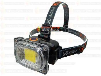 Налобный фонарь HL-6651 COB