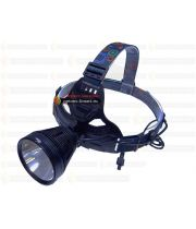 Налобный фонарь ПОИСК P-W631-P70