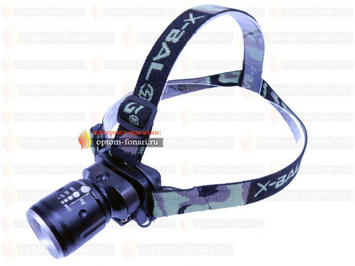 Налобный фонарь ПОИСК P-6802