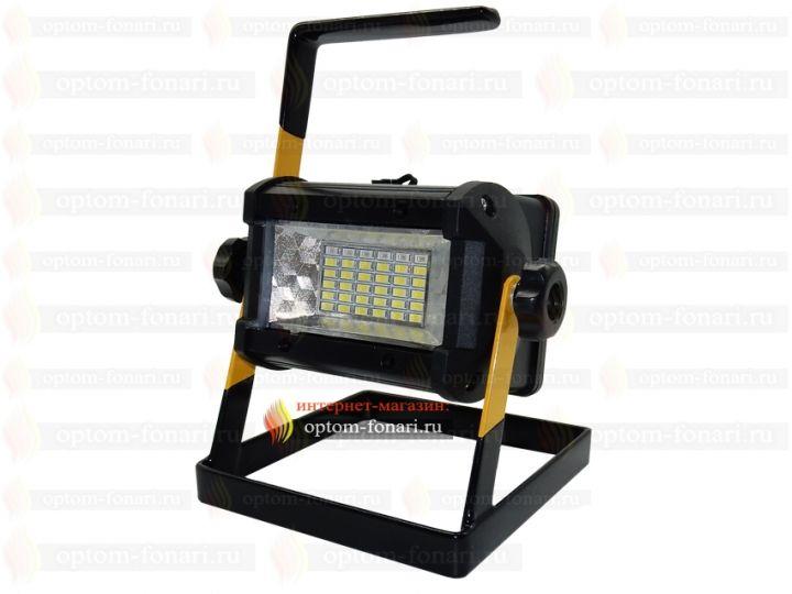 Прожектор Led светодиодный  W807